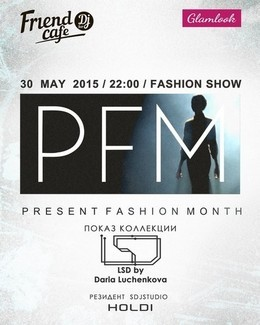 Present Fashion Month в DJ Bar - Friend cafe