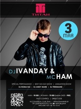 Dj Ivanday & Mc Нam
