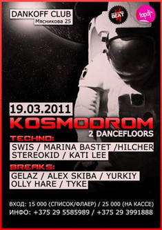 Kosmodrom 2 Dancefloors!