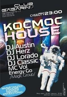 Космос House