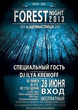 Forest Night @ Open-Air