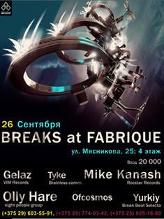 Breaks at Fabrique