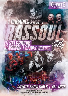 Rassoul Party
