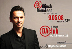 Depeche Mode Party (Dave Gahan's Birthday)