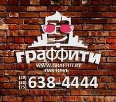 DJs Pogodina & Grudko: Post-everything party