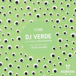 Инна Коринчук и DJ Verde