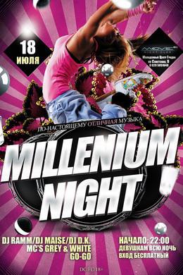 Millenium Night