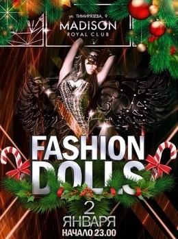 Новогодний Fashion Dolls