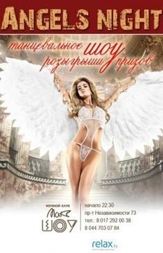 Angels Night