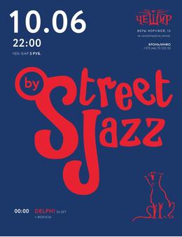 Концерт группы By Street Jazz