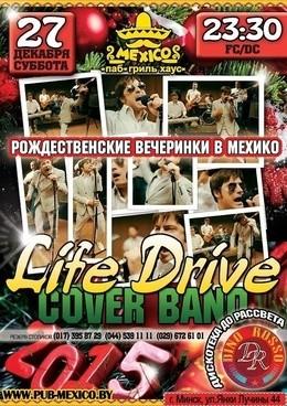 Концерт группы Life Drive