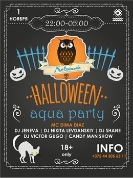 Halloween aqua party