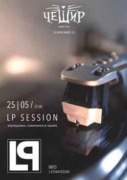 LP Session
