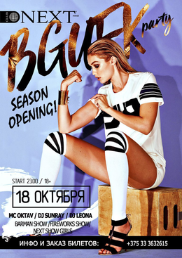 BGUFK Season Opening