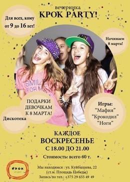 Krok Party