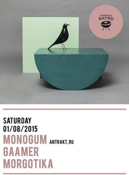 Monogum (RU)