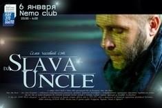 SLAVA UNCLE: как это было