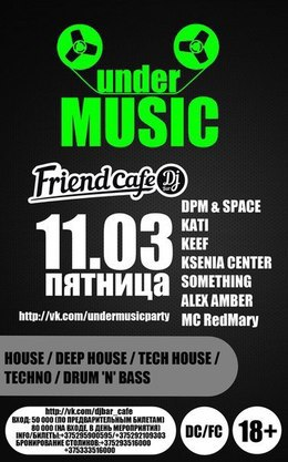 Under Music Party