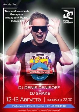 DJ Denis Denisoff & DJ Shake