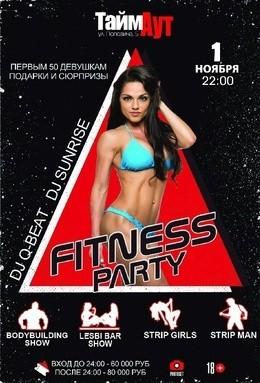 Fitnes party