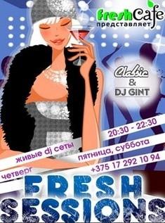 DJ Бар «Fresh Sessions»