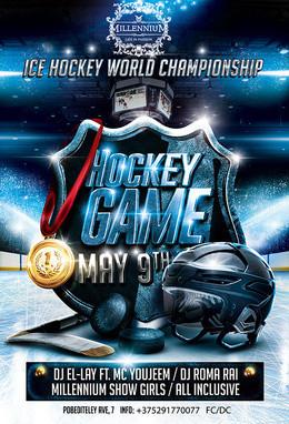 Open Hockey Game