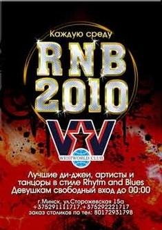 R&B 2010