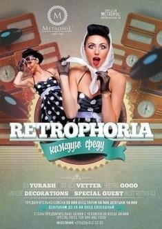 Retrophoria