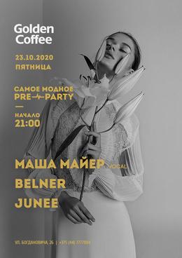 Маша Майер / Belner / Junee