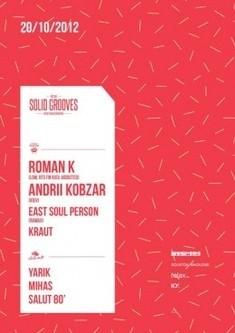Вечеринка с участием Roman K (RTS FM Kiev,Low,Addicted) и Andrii Kobaz