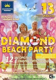 Diamond beach party