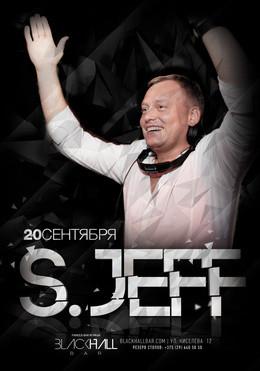 BHB Party. Специальный гость Dj S.Jeff (Soho Rooms)