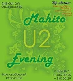 ~♥ Mahito Evening ♥~