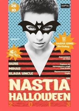 Halloween 2013   Nastia (UA)