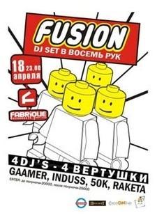 DJ's Fusion