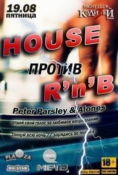 House против  R'n'B
