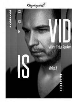 Vidis (Silence Music, LT)