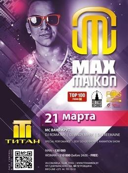 Dj Max Maikon