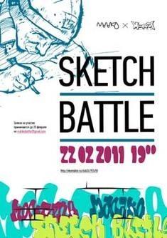 Sketch battle