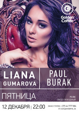 Liana Gumarova & Paul Burak