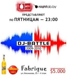 DJ-Battle 2009-2010. Week 28. Второй третьфинал!