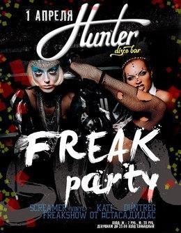 Freak Party