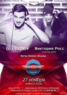 Виктория Росс, DJ Letskiy