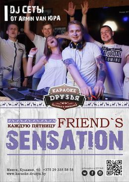 Friend`s Sensation