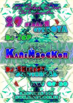 DJ Top, Калейдоскоп