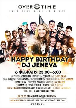 Jeneva Byrthday Party