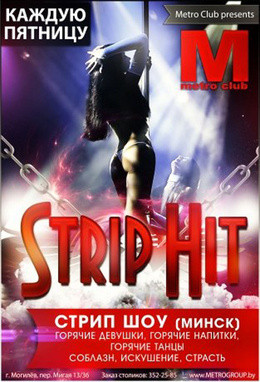 Strip Hit