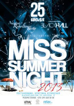 Miss Summer Night—2013