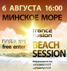 Trance Fusion beach session