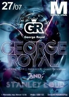 Вечеринка с участием George Royal